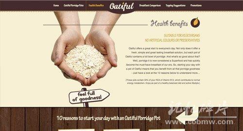 Oatiful Porridge Pots  http://www.oatiful.ie/