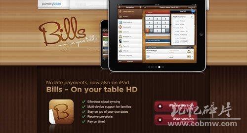 Bills for iPhone & iPad  http://www.billsonyourtable.com/