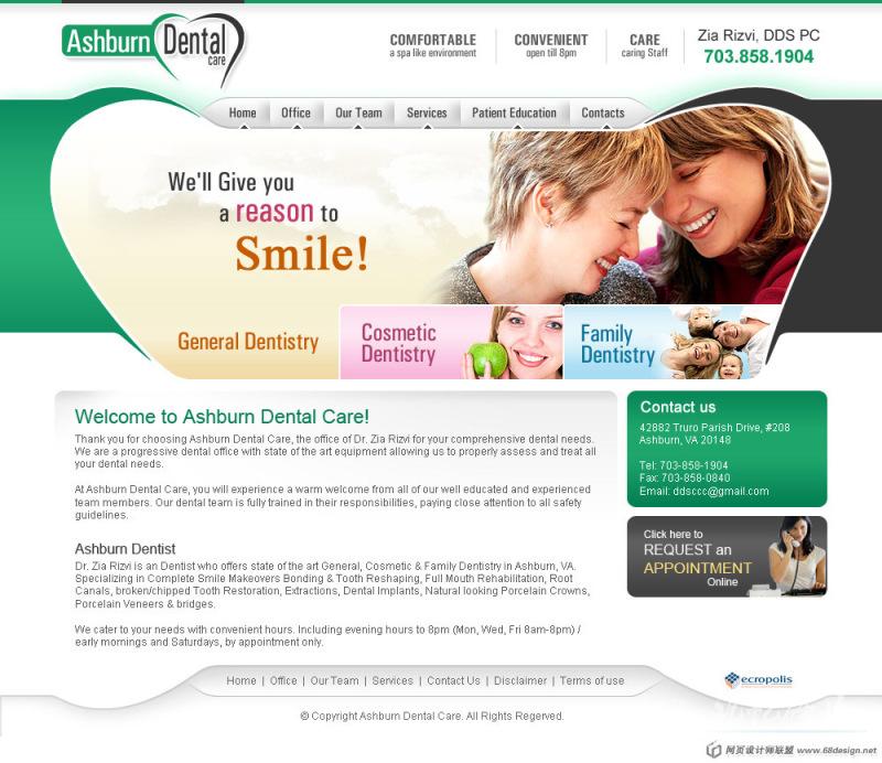 国外精美网站设计图片分享-1